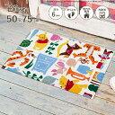 Disney Mat Collection ディズニー 玄関マット pooh/くまのプーさんと仲間達 50 × 75 cm | 屋外 外 ホワイト 洗える 丸洗い 薄型 おしゃれ かわいい ずれない 滑り止め エントランスマット ドアマット 国産 日本製 クリーンテックス Kleen-Texの写真