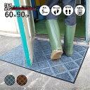 玄関マット スクレイプマットG ( 60×90cm:シルバー/ブラウン) | 屋外 超強力 泥落とし エントランスマット 滑り止め 洗える ウォッシャブル 無地 日本製 クリーンテックス Kleen-Texの写真