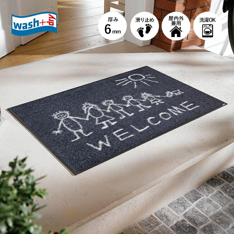 玄関マット wash+dry(ウォッシュ アンド ドライ) Welcome Sunny Side 50×75cm グレー|屋外 室内 おしゃれ 滑り止め 薄型 洗える ウォッシャブル エントランスマット ドアマット クリーンテックス Kleen-Tex