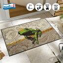 玄関マット wash+dry(ウォッシュ アンド ドライ) Froschkonig 50×75cm ベージュ|屋外 室内 おしゃれ 滑り止め 薄型 洗える ウォッシャブル エントランスマット ドアマット クリーンテックス Kleen-Texの写真