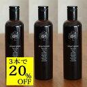 【20%OFF 8250→6600円】and Organic スカルプシャンプー【3本セット】