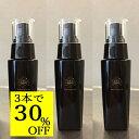 【30%OFF・3本セット】and Organic スカルプエッセンス EX Scalp Essence 29040→20328円