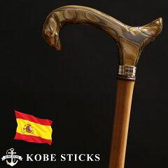 杖ステッキおしゃれ送料無料返品可能シルバー金属木製一本杖専門店男性高級重厚かっこいい素敵お洒落