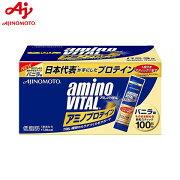 アミノバイタル アミノプロテイン アミノ酸 サプリメント スポーツ プロティン 株式会社 スポーツサプリメント トレーニング フィット