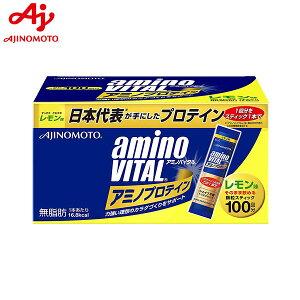 アミノバイタル(amino vital) アミノプロテイン(レモン味/100本入箱) 16AM2850 送料無料