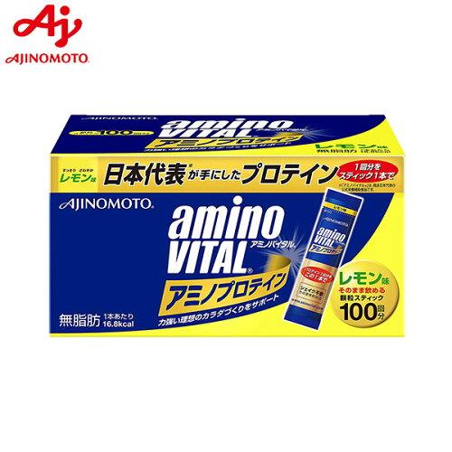 アミノバイタル(amino vital) アミノプロテイン(レモン味/100本入箱) 16AM2850 ...