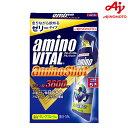 アミノバイタル(amino vital) アミノショット aminoshot 43gパウチ×5本入 36JAM71000 4901001361656