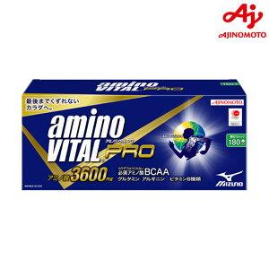 アミノバイタルプロ アミノバイタル アミノ酸 サプリメント スポーツサプリ グルタミン アルギニン トレーニング