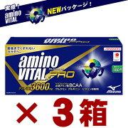 アミノバイタルプロ アミノ酸 サプリメント スポーツ プロティン 株式会社 スポーツサプリメント アミノバイタル トレーニング フィット