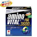 [賞味期限]2013年4月以降【期間限定】激安!味の素 アミノバイタルプロ 30袋