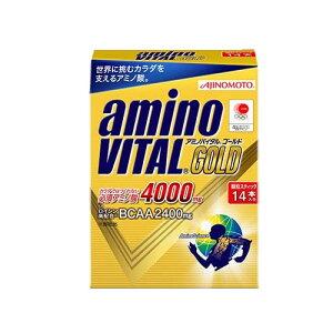 【ポイント10倍!】アミノバイタル(amino vital) GOLD(ゴールド)14袋 16AM4010