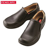 アシックス商事 ペネローペ(PENELOPE)カジュアル婦人靴 PN-62880 カジュアルシューズ レディース 女性用