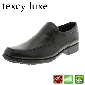 アシックス商事テクシーリュクス(texcyluxe)ビジネスシューズTU77703E相当本革