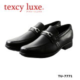 アシックス商事 テクシーリュクス(texcy luxe) ビジネスシューズ TU7771 3E相当 本革 送料・代引手数料無料【smtb-k】【kb】|ビジネス シューズ 仕事靴 レザーシューズ 皮靴 革靴 レザー テクシー リュクス かっこいい ブランド 男性 メンズ メンズシューズ クツ くつ