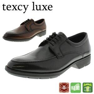 アシックス商事 テクシーリュクス(texcy luxe) ビジネスシューズ TU7773 3E相当 本革 送料・代引手数料無料【smtb-k】【kb】?ビジネス シューズ 仕事靴 レザーシューズ 皮靴 革靴 レザー テクシ