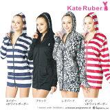 ケイトルーバー(Kate Ruber) UVアクティブパーカー