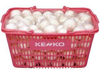 ケンコー ソフトテニスボール 10ダースカゴ入り《公認球》 送料無料・代引手数料無料 【...