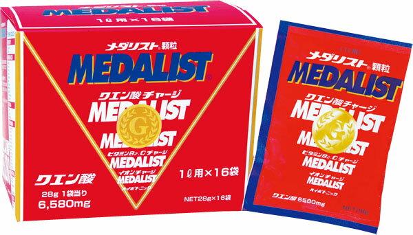 メダリスト(MEDALIST) メダリスト顆粒1L用(16袋)お徳用×4箱 888043【smtb-k】【kb】(さぷり 栄養補給 サプリ 栄養摂取 サプリメント 栄養補助食品 KOBEYASPORTS メダリストサプリメント メダリストサプリ)