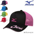 ミズノ(mizuno) JAPANロゴ入りキャップ 62JW5X01