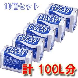 大塚製薬 ポカリスエット 10リットル用パウダー×10個セット