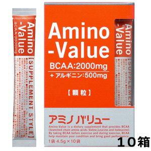 アミノバリュー サプリメントスタイル 4.5g×10袋×10箱 54112 代引手数料無料  ...