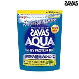 ザバス プロテイン アクア ホエイプロテイン100 グレープフルーツ スーパー(1.89kg/90食分) CA1329 SAVAS クエン酸 ビタミンb群 ビタミンc たんぱく質 タンパク質