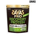 ザバス(SAVAS)プロ リカバリープロテイン ビッグ(1020g)CJ1312 【smtb-k】【kb】 |meiji 明治 プロティン プロテイン フィットネス トレーニング サプリメント サプリ たんぱく質 日本製 リカバリー グレープフルーツ BCAA アミノ酸 ビタミンb群 タンパク質