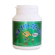 コラーゲン シェラック サプリメント スピルリナ ビタミン ミネラル アミノ酸 株式会社 クレッセンド コーポレーション ジュニア KOBEYASPORTS