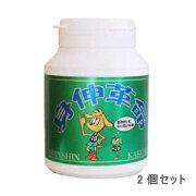 サプリメント コラーゲン シェラック スピルリナ ビタミン ミネラル アミノ酸 株式会社 クレッセンド コーポレーション KOBEYASPORTS