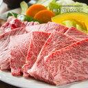九州産黒毛和牛特上カルビ焼肉用【300g】【母の日 父の日