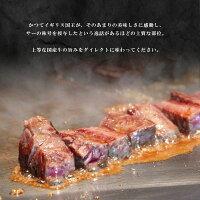 【夏のギフト、お中元に】九州産国産牛サーロインステーキ用肉【500g(250g×2枚入り)】【誕生日ギフト贈答内祝い風呂敷普段使いプレゼントお取り寄せ御中元】