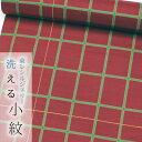 【お仕立て付き・東レシルジェリー紬】小紋305【小紋】【反物...