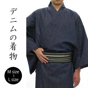 【メンズ】デニムの着物 ネイビー系デニム地 ジーンズ地 8オンスやわらかいソフトデニムタイプバッグに使える巾着袋付き