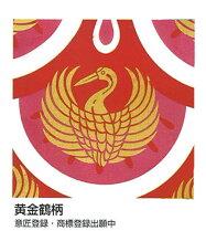 徳永鯉のぼり庭用セット各種(ポール別売)鯉のぼりゴールド鯉セット5m8点セット「ゴールド鯉」(ガーデン用・ナイロンタフタ生地使用)