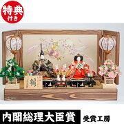ひな人形 オリジナル ひな祭り