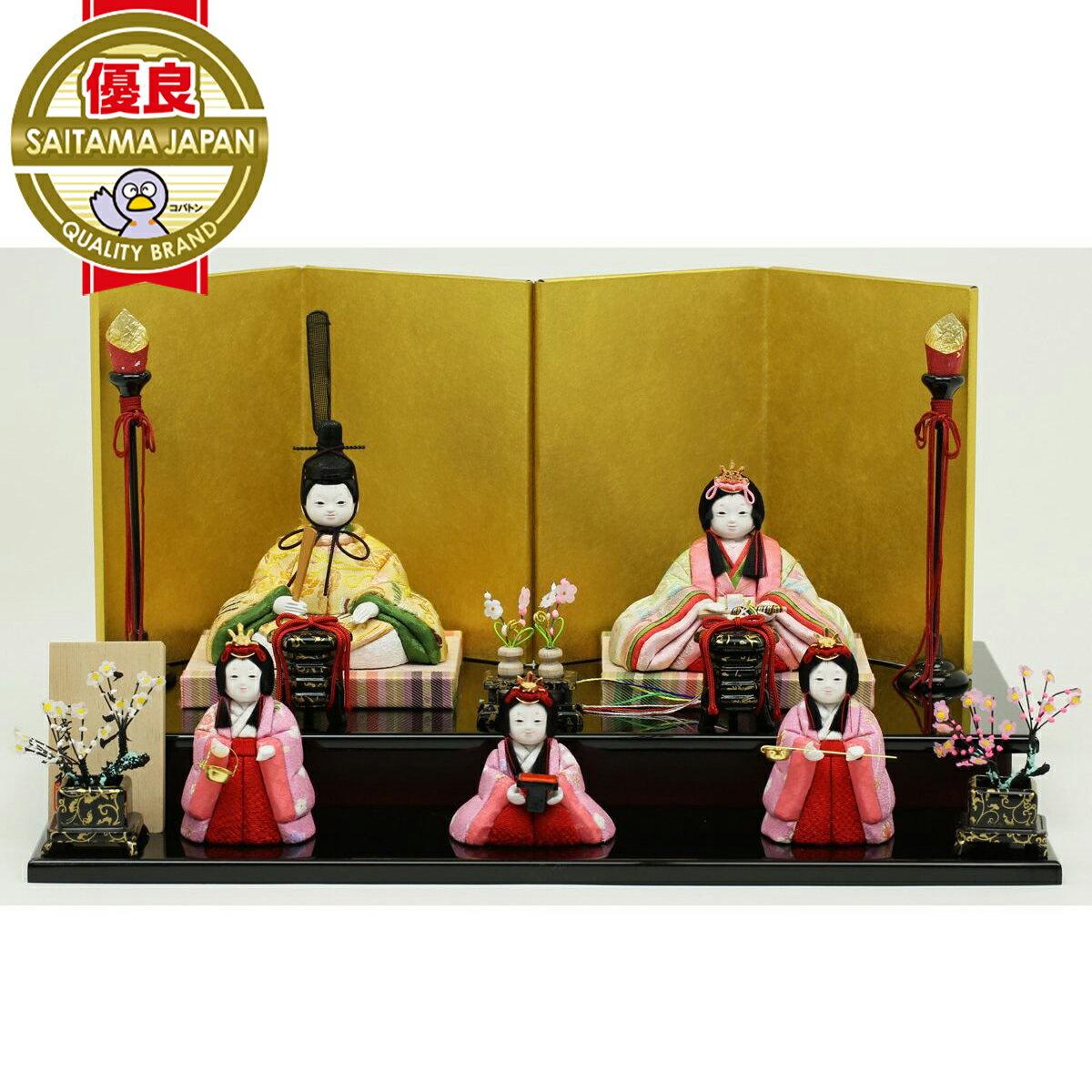 雛人形, 木目込人形飾り