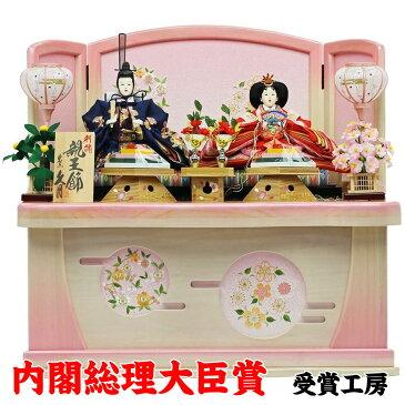 雛人形 コンパクト収納飾り 雛人形 収納飾り ひな人形 収納飾り お雛様 【2019年 新作】 久月 収納飾り 十二単雛 人形広場 kobo-tensho