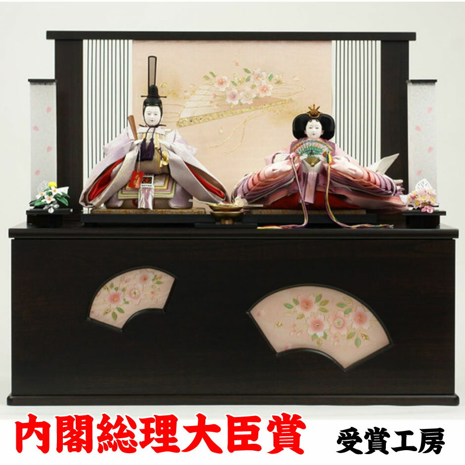 kobo tensho rakuten global market hina dolls popular puppet hina dolls popular puppet workshop tian xiang prince or nt storage or nt doll studio tian xiang original luxury obi style new kokinshu dolls clothes