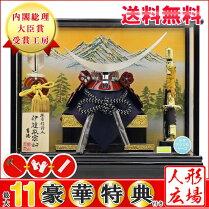 ケース入り兜飾りシリーズ-伊達政宗公之兜8号-音楽CD付