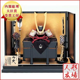 可能娃娃頭盔頭盔平裝飾,頭盔裝飾孩子的男孩可能娃娃加藤 Tomo 美作平面裝飾戰士 Tomo 美作 2 分鐘的一個 t.義家集的娃娃方形 p08ap16