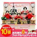 【年内購入がお得!】フォトアルバムが作成できるクーポンプレゼント> 送料無料 人形の久月 十...