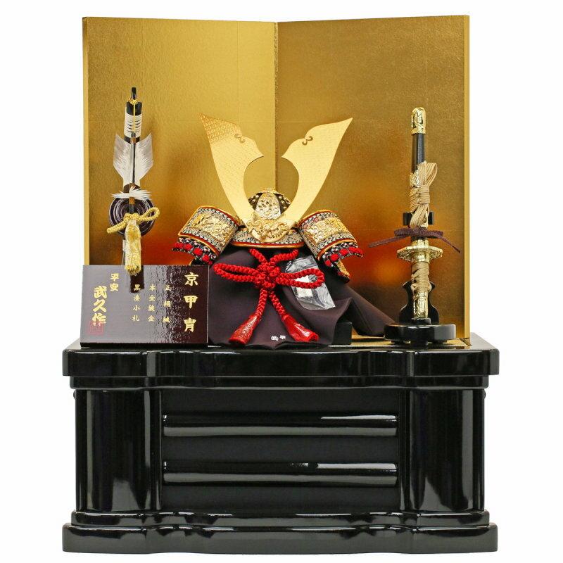 武久作-京甲冑 兜-収納飾り