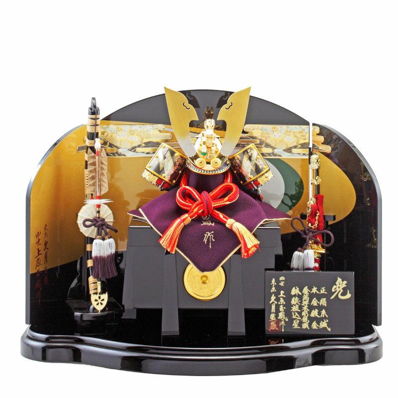 人形の久月-上原玉鳳作-正絹色々縅8号大鍬形兜