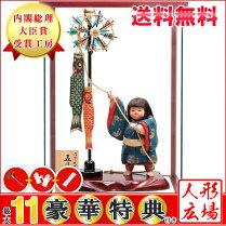 真多呂作-武者人形-五月晴れ-ケース飾り