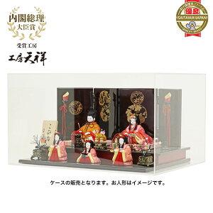 Кукла Hina Kokumekomi Кукла Hina компактная Кейс-кукла Hina Кейс-футляр для куклы Hina продается. Кукла - это образ. Tensho