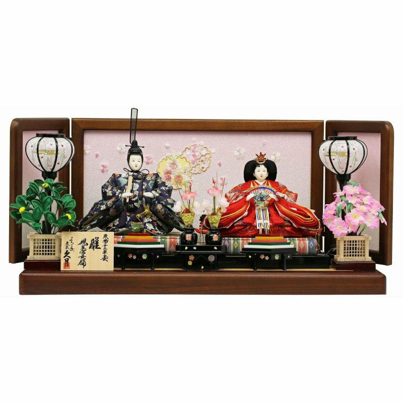 人形の久月-十二単雛-親王飾り よろこび雛