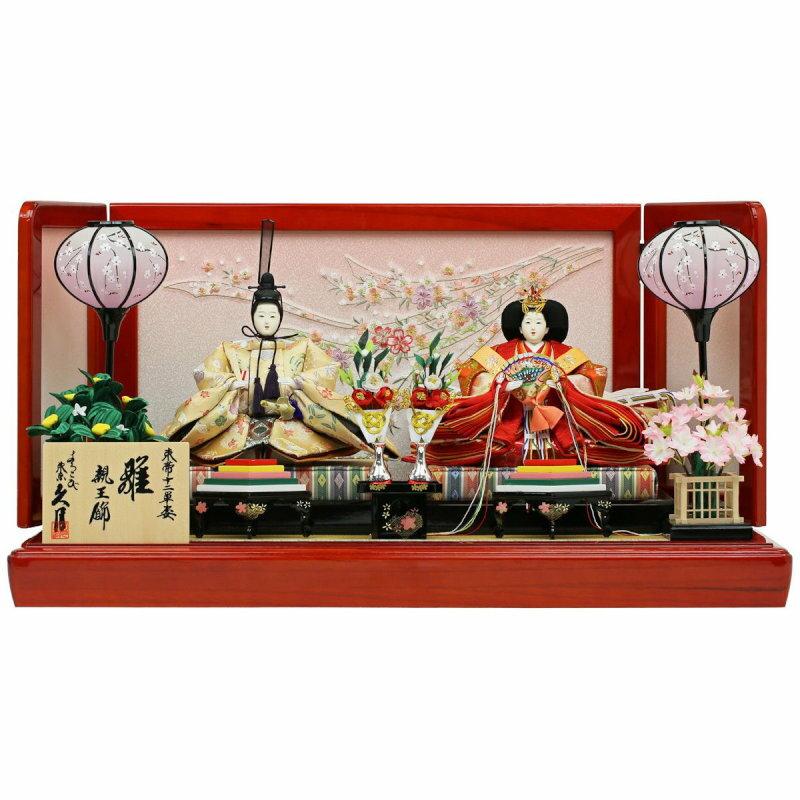 久月×人形工房天祥 コラボ限定オリジナルひな人形 「久月 ひな人形 雛人形 コンパクトな親王飾り・よろこび雛」 ひな祭り
