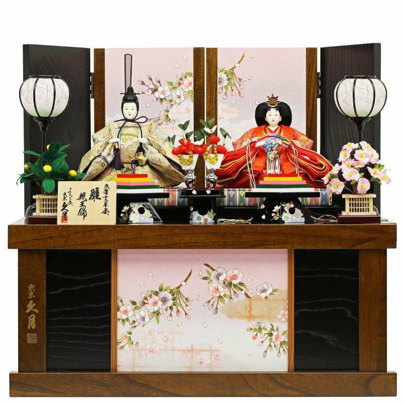人形の久月-十二単雛 -コンパクトな収納飾り
