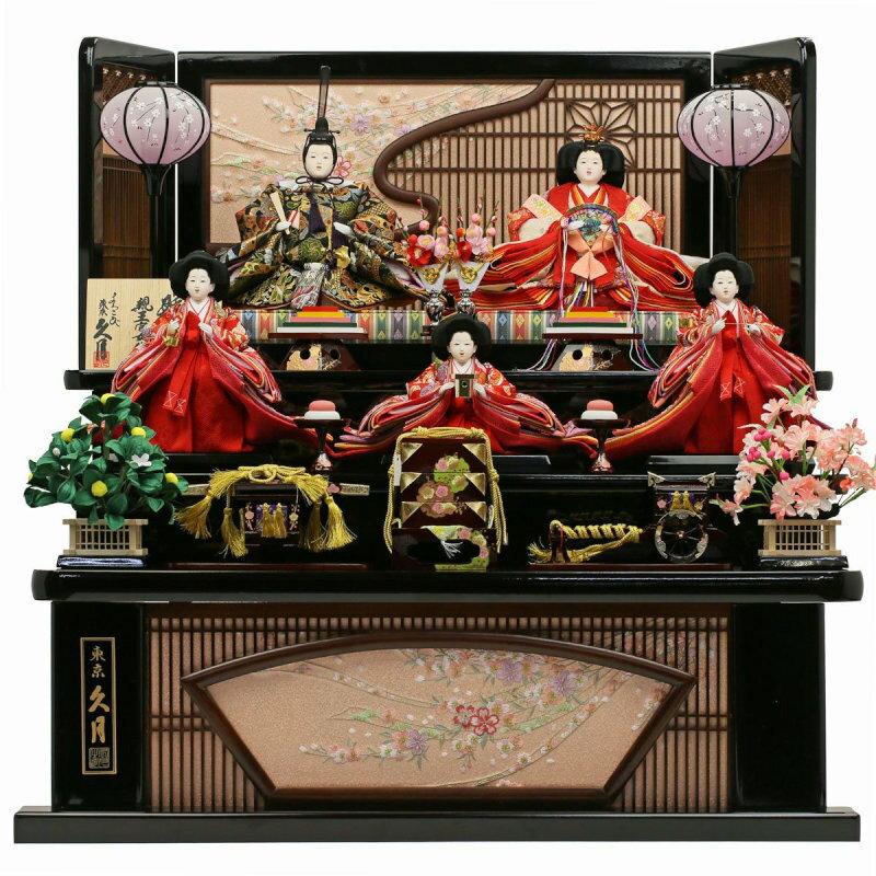 人形の久月-三段飾り 十二単雛-よろこび雛 五人揃え