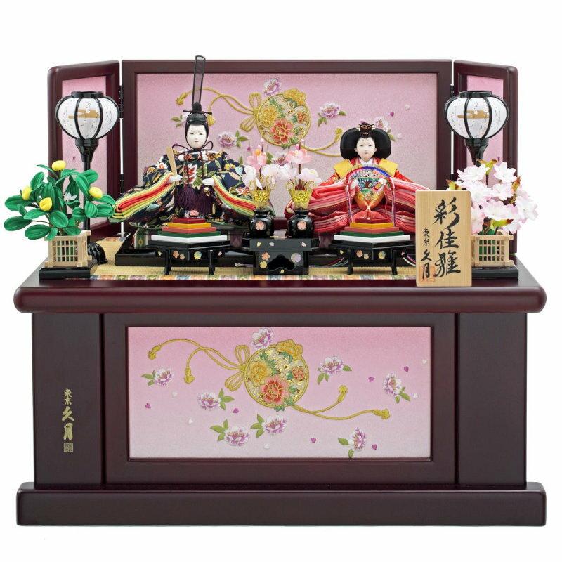 久月×人形工房天祥 コラボ限定オリジナルひな人形 「久月 親王飾り 収納飾り よろこび雛(収納タイプ)」 ひな祭り
